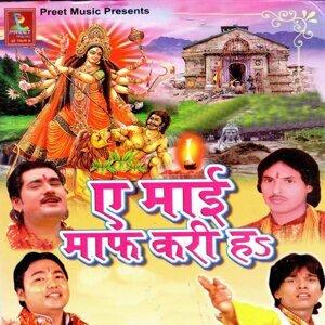 Narayan Diwaana 歌手頭像