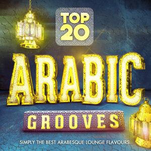 Arabic Lounge 歌手頭像
