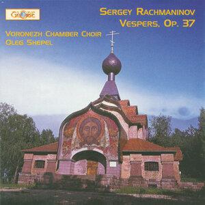 Voronezh Chamber Choir 歌手頭像