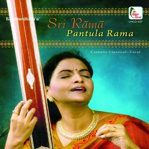 Pantula Rama 歌手頭像