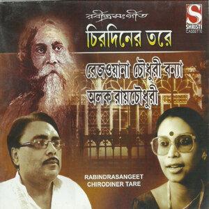 Rezwana Chowdhury Banya, Alok Roy Chowdhury 歌手頭像
