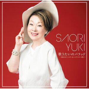 由紀さおり (Saori Yuki)