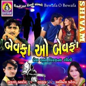 Prakash Barot, Abhita Patel 歌手頭像