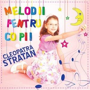 Cleopatra Stratan (克莉歐佩特拉‧斯特拉坦) 歌手頭像