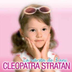 Cleopatra Stratan (克莉歐佩特拉‧斯特拉坦)