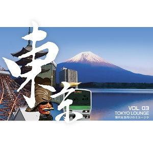 Tokyo Lounge 3 (東京電氣沙發第三輯) 歌手頭像