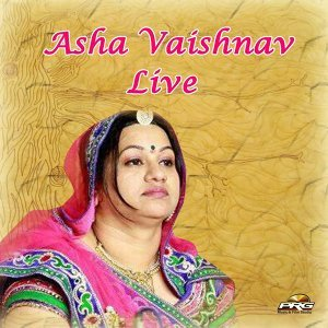 Asha Vaishnav 歌手頭像
