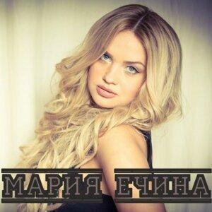 Мария Ечина 歌手頭像