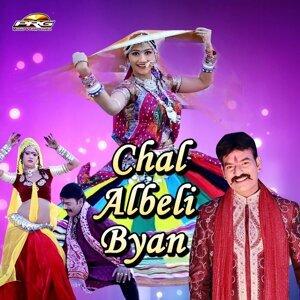 Yash Rathore, Pinky Bhatt 歌手頭像