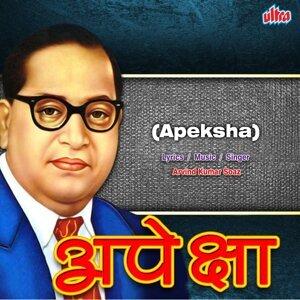 Arvind Kumar Soaz 歌手頭像