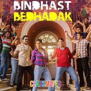 Ashish Sharma, Farhad Bhivandiwala, Hrishikesh Ranade, Swaroop Bhalvankar, Vishwajeet Joshi, Bela Shende 歌手頭像