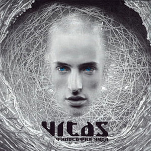 Vitas (維塔斯)