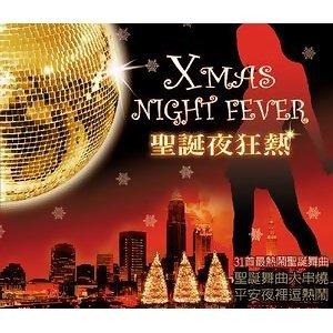 Christmas Fever (聖誕夜狂熱) 歌手頭像