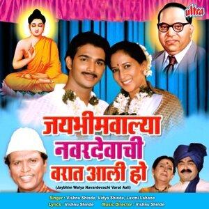 Vishnu Shinde, Vidya Shinde, Laxmi Lahane 歌手頭像