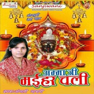 Anjali Bharti 歌手頭像