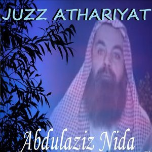 Abdulaziz Nida 歌手頭像