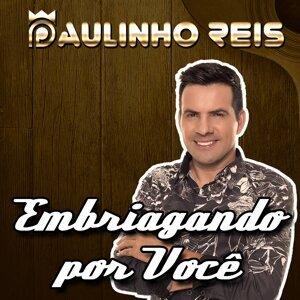 Paulinho Reis 歌手頭像