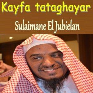Sulaimane El Jubielan 歌手頭像