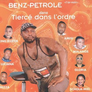 Benz Pétrole 歌手頭像