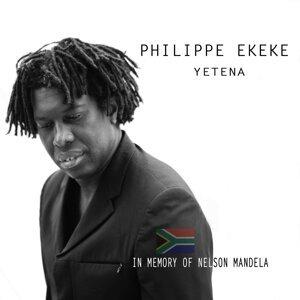 Philippe Ekeke 歌手頭像