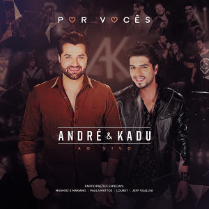 André & Kadu 歌手頭像