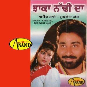 Ajaib Rai, Sukhwant Kaur 歌手頭像