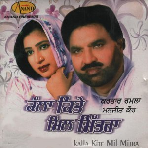 Kartar Ramla, Manjit Kaur 歌手頭像