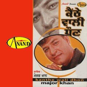 Major Khan 歌手頭像