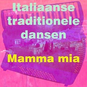 Mamma Mia 歌手頭像