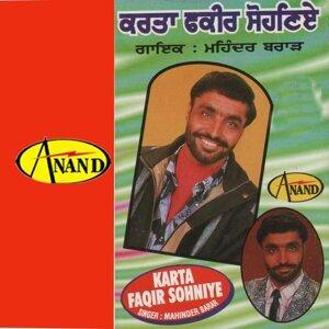 Mahinder Barar 歌手頭像