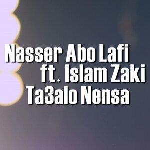 Nasser Abo Lafi 歌手頭像