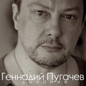 Геннадий Пугачев 歌手頭像