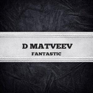 D Matveev