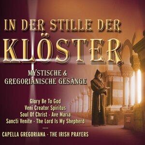 St. Patrick Boys, Capella Gregoriana, Matthias Heisenberg 歌手頭像