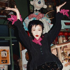 郭采洁 (Amber Kuo)