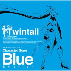 Tail Blue (CV:相坂優歌)