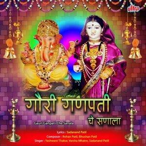 Yashvant Thakur, Varsha Mhatre, Sadanand Patil 歌手頭像