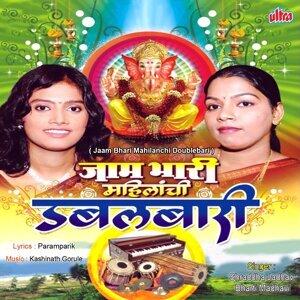 Shraddha Jadhav, Bharti Madhavi 歌手頭像