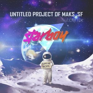 Untitled Project of Maks_sf 歌手頭像