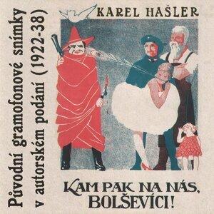 Karel Hašler 歌手頭像