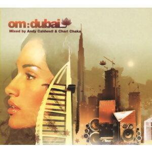 OM:Dubai (歐姆奢華盤:杜拜) 歌手頭像