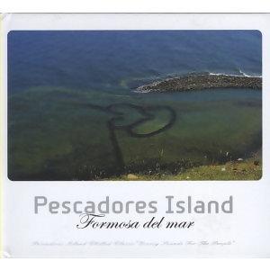 Pescadores Island-Formosa del mar (婆娑之島‧弛放之洋) 歌手頭像