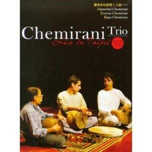 Chemirani Trio (徹米哈尼鼓樂三人組)