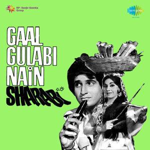 Shamji - Ghanshamji 歌手頭像