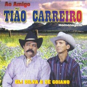 Eli Silva & Zé Goiano 歌手頭像