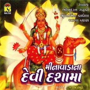 Bhikudan Ghadhavi, Bhupatsingh Vaghela, Shyama Vyas 歌手頭像