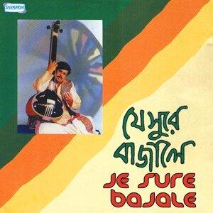 Pt. Ajoy Chakraborty 歌手頭像