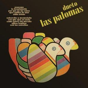 Dueto Las Palomas 歌手頭像