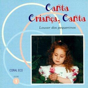 Coral ECO 歌手頭像