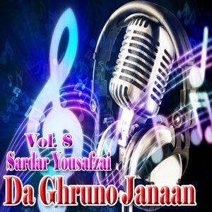 Sardar Yousafzai 歌手頭像